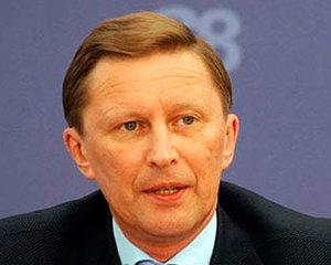 Экс-глава кремлевской администрации рассказал, что будет при падении самолета на АЭС