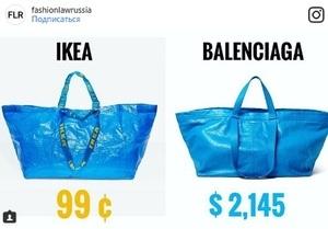 IKEA рассказала, как отличить их сумку-мешок от