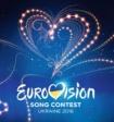 В Киеве прокомментировали сообщения об отстранении Украины от Евровидения на 3 года