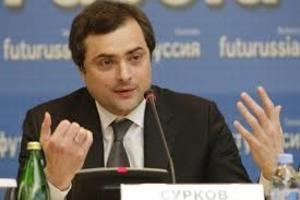 Помощник президента РФ Владислав Сурков написал стихотворение об оттепели