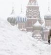 В Москве за сутки может выпасть 70% месячной нормы осадков
