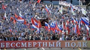 В Москве началось шествие
