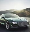 В скором времени появятся особые автомобили Bentley для зажиточных веганов