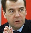Медведев дал поручение министерствам по разработке единой базы для грантов