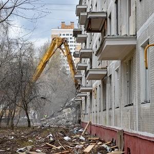 УМВД по Москве оценила число участников акции протеста против сноса пятиэтажек