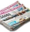 Учёные разработали механизм, позволяющий газетам