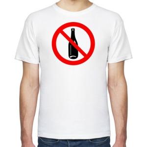 Левада-центр: 29% процентов взрослых россиян и грамма алкоголя во рту не держали