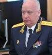 Глава Следственного комитета Бастрыкин раскрыл свои доходы и имущество