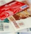 Минтруд назвал отрасли в самыми высокими зарплатами