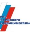 Председатель ТПП Татарстана поздравил предпринимателей с профессиональным праздником
