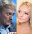 19-летняя дочь Дмитрия Пескова покорила Канны откровенным нарядом