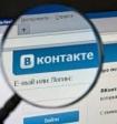 Администраторам тысяч групп в соцсетях грозит уголовная ответственность