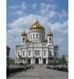 Над Храмом Христа Спасителя увидели Николая Чудотворца