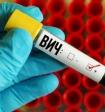 ВИЧ: Что знают россияне думают о вирусе и о чем не знают