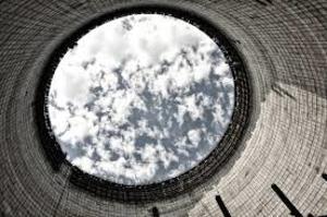В Чернобыле появился первый хостел