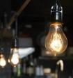 Ряд жителей Чебоксар останется без электричества и теплой воды