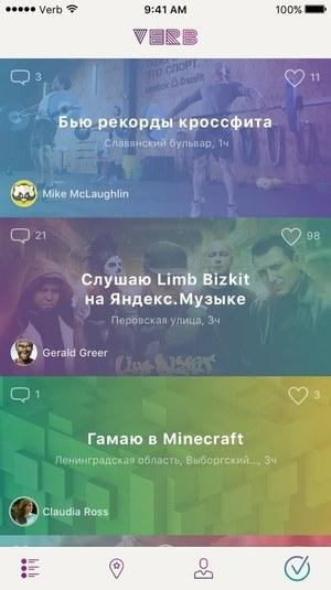 Российские поисковики создали собственную социальную сеть