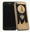 Мальчика, спросившего о коррупции, наградят золотым телефоном с портретом Путина
