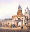 Вдоль Китайгородской стены в Москве найдены человеческие останки