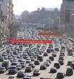 Количество магазинов и кафе на Садовом в центре Москвы сократилось до минимума