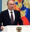 В России могут появиться почётные граждане