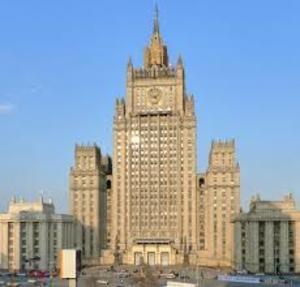 В МИД РФ прокомментировали продление антироссийских санкций Евросоюзом