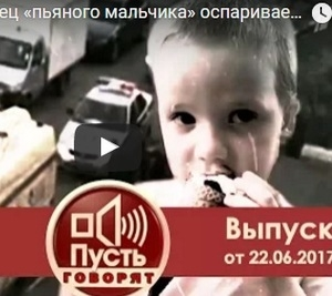 Продюсер Максим Фадеев возмущен программой