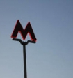 В метро Москвы замечены протечки