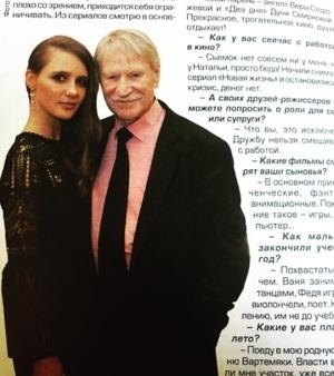 Супруга 86-летнего Ивана Краско заговорила о разводе