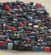 Потерянный «Аэрофлотом» багаж никто не ищет?