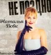 Домохозяйка из Москвы поведала, что ее заставило в 41 год податься в шоу-бизнес