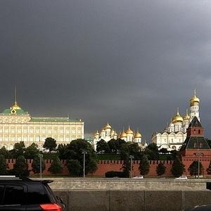 В Москве на 12 июля объявлен