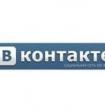 В соцсети «ВКонтакте» появилась особая опция для фанатов «Игры престолов»