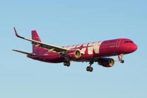 Авиакомпания обещала платить пассажирам за перелёты