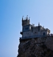 Госдума приняла закон о курортном сборе в России