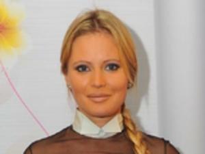 Дана Борисова осталась без денег