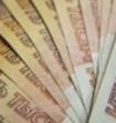 Более трехсот россиян имеют доход свыше миллиарда рублей