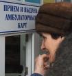 Российские поликлиники начнут работать по новой схеме