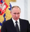 Песков рассказал, как Путин два часа пытался поймать щуку