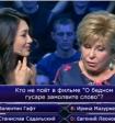 Садальский поставил диагноз Ангелине Вовк после шоу
