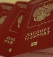 МВД РФ планирует сократить сроки оформления загранпаспортов