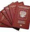 Паспорта и права россиян могут оснастить микросхемами