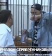 Шендерович, Хлебников, Колокольников, Парфенов сегодня у Басманного суда