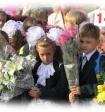 Линейки в школах Москвы и области всё же перенесут из-за Курбан-байрама
