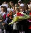 Социологи подсчитали, сколько стоит собрать ребенка в школу в этом году