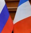 Россияне будут получать визы во Францию за 48 часов