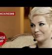 Марию Максакову сравнили с надувной куклой из-за ботокса