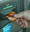 Греф о замене дебетовых карт на овердрафтные: