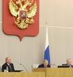 Скончалась депутат Госдумы Ирина Евтушенко