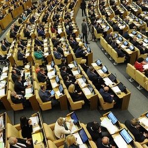 В Госдуму внесён законопроект о распределении между россиянами доходов от недр
